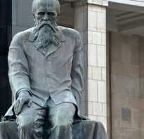 Где находится памятник достоевскому. Памятник достоевскому возле ргб