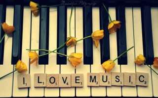 Музыкальные стили. Музыкальные жанры (полный список) Основные музыкальные жанры