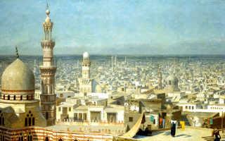 Что дала арабская культура миру. Реферат: Культура Арабского Востока