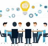 Предложение по увеличению продаж. Построение взаимоотношений с клиентами