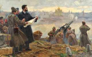 Проза о революции и гражданской войне. Гражданская война в произведениях искусства