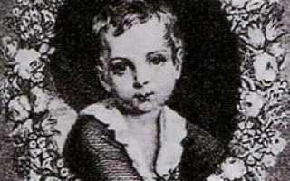 Исторические личности: «Александр II. Краткая биография Александра II