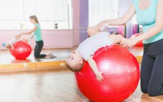 Упражнения для ребенка на гимнастическом мяче. Упражнения на мяче для грудничков