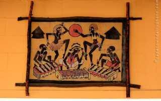 Образ дерева в традиционном африканском искусстве. Орнамент первобытных народов