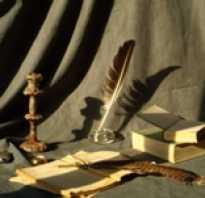 Литературные жанры примеры произведений. Роды и жанры литературы