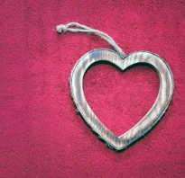 Когда ум с сердцем не в ладу. «ум с сердцем не в ладу» — сочинение