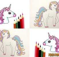 Как нарисовать голову единорога карандашом поэтапно. Рисуем единорога