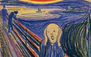 Что вдохновило на написание картины крик. «крик» — таинственная картина эдварда мунка