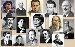 Крупнейшие русские писатели 20 века. Русская литература XX века