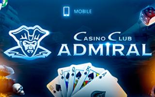 Скачать игровые автоматы адмирал на андроид. Мобильное казино для андроид от Admiral
