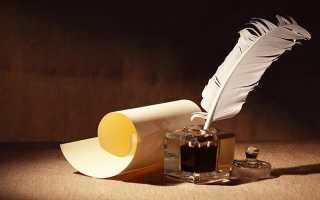 Литературные способы. Художественные средства выразительности речи