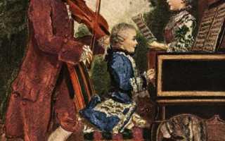 Вольфганг амадей моцарт биография. Биография моцарта кратко самое главное