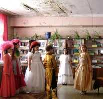 Оригинальное оформление библиотеки своими руками. Реклама в детской библиотеке