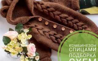 Вязание детского костюмчика спицами до 3 месяцев. Комбинезон для малыша
