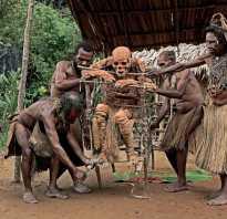 Страны в которых по сей день живут людоеды. Каннибализм в Африке