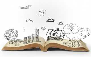 Что такое сюжетный рассказ. Что такое сюжет? Определение и классификация