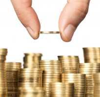 Что такое богатство? Лексическое значение. Значение слова богатство
