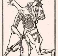 Сказание о гильгамеше читать. История создания «эпоса о гильгамеше»