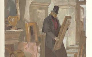 Тема произведения гоголя. Основные темы произведений Н.В.Гоголя