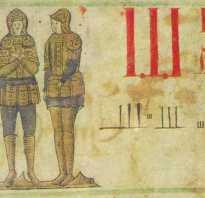 Буква кириллицы с числовым значением 90. Тайна славянской азбуки