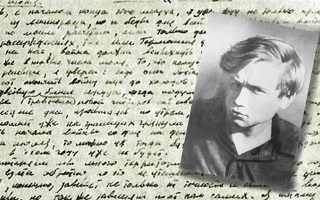 Предсказания отрока льва. Лев Федотов — московский Нострадамус или красивая легенда