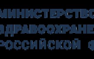 Институт скорой помощи склифосовского. Институт Склифосовского: отделения и службы