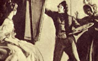 Поэма портрет гоголь краткое содержание. Николай гоголь — портрет