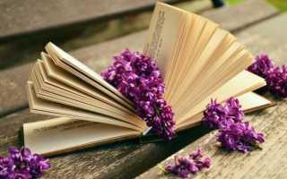 Лучшие короткие рассказы о любви. Короткие рассказы-шедевры от известных писателей