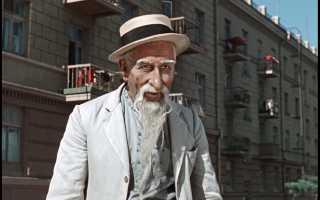Где проходили съемки фильма старик хоттабыч 1956. Ленинградская прописка хоттабыча