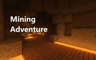 Карта на прохождение для майнкрафт 1.9 2. Карты на прохождение для minecraft