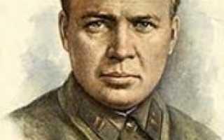 Краткая биография писателя гайдара. Аркадий Гайдар: биография для детей краткая
