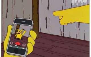 Симпсоны 28 сезон про покемонов. Все упоминания Покемонов в Симпсонах22.07.2016