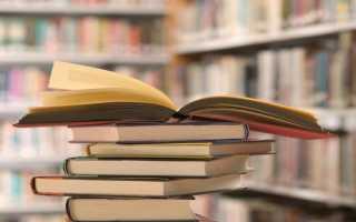 На что делится сюжет. Что такое сюжет в литературе? Завязка, кульминация и развязка