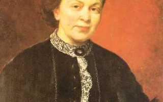 Мария фон Эбнер-Эшенбах (англ. Baroness Marie von Ebner-Eschenbach) ()
