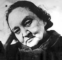Мария Вениаминовна Юдина: биография. Мария вениаминовна юдина: цитаты