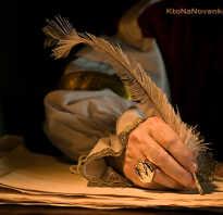 Как правильно написать литературоведческие очерки. Что такое очерк