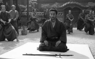 Чем делают харакири самураи. Сеппуку и харакири: разница и значение